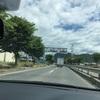 兵庫県:黒川温泉に行く