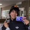 103日目:道民はヒッチハイクを大歓迎!!