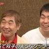 じじぃの「似ている日本語・性格とキャラクターはどう違う?話のネタ」