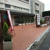 201511 新渡戸文化中学校 公開授業