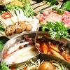 【オススメ5店】横浜(神奈川)にある火鍋が人気のお店
