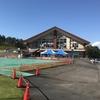 新潟県長岡市にある「東山ファミリーランド」のサマーボブスレー、サマースキーで遊んできました。