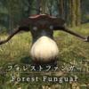 【FF14】 モンスター図鑑 No.003 「フォレストファンガー(Forest Funguar)」