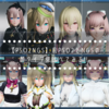 【PSO2NGS】前PSO2とNGSの顔タイプ見比べてみる!
