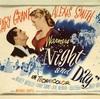 『夜も昼も(1946)』Night and Day