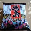 徳島ラーメンを食べるよ【ご当地インスタント麺】