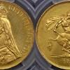 イギリス1887年ヴィクトリア5ポンド金貨PCGS MS64
