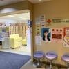 献血ルーム巡り #63 ~横浜駅東口 クロスポート献血ルーム~