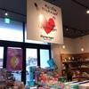 札幌清田区TSUTAYA美しが丘店のフライングタイガーへ行ってきました