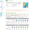 日本山岳耐久レース試走 御前山ー日の出山①