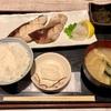 🚩外食日記(272)    宮崎ランチ   「おさかな料理」⑤より、【地魚焼定食(限定)】‼️