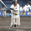 高校時代無名だった侍ジャパンまで成り上がったプロ野球選手5選!