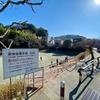 栄地谷遊水池(神奈川県横須賀)