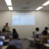 InDesign JavaScript教室、いよいよ明日が最終日です