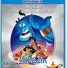 【2018/05/28 22:00:28】 粗利575円(11.6%) アラジン ダイヤモンド・コレクション MovieNEX [ブルーレイ+DVD+デジタルコピー(クラウド対応)+MovieNEXワールド] [Blu-ray](4959241759870)