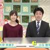 大坪奈津子 ゴジカル 2020年03月03日(火)