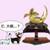 【姉川の戦い】徳川軍の行軍速度について