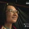 【事実は小説より奇なり】見るとヒリヒリするマイナー社会派ドキュメンタリー作品のオススメ3選!