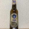 ドイツ Hofbrau Original