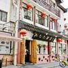 上海・文廟と孔乙己酒家 周辺の様子