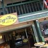 ハワイ旅行(10)エッグスンシングスでストロベリーとマカダミアナッツのパンケーキ食べました♪