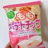 福島県『ももポテトチップ』食べてみた