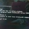 小6息子くんWindows98インストールを自動化した