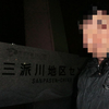 都市公園-リベンジ-国営木曽三川公園 2013.1.13