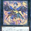 【LLデッキ】リリカル・ルスキニアモンスター+サポート6枚まとめ【Lyrilusc deck】