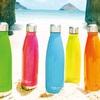 【ハワイ旅行】お土産に最適!タンブラー専門店「H2GO ハワイ」