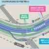 首都高 国道357号舞浜立体完成に伴う湾岸線(東京方面行き)浦安入口へのアクセス方法が変更