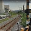 グーグルマップで鉄道撮影スポットを探してみた 御殿場線 長泉なめり駅~下土狩駅
