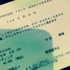 toe, D.A.N|LIQUIDROOM13th ANNIVERSARY「toe × D.A.N.」@LIQUIDROOM
