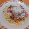 姫路市大津区のサイゼリヤで「トラパネーゼソースの冷製スパゲッティ」(冷製パスタ)を食べた感想