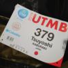 2019「北海道マラソン」レポ③母の応援