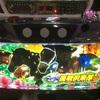 G1優駿倶楽部2!新台!あっさり凱旋ロードいくも楽しんでやめ!笑