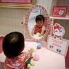 1才10ヶ月、神戸旅行