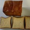 ふすまベーカリー1斤380g糖質35.3g小麦ふすまパンで目玉焼きトースト