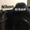 【撮影機材】修理に出していた「NIKON D850」が帰ってきました!