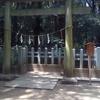 聖地巡礼。東国三社のひとつ鹿島神宮編。