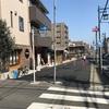 地元緑区長津田5丁目の御幸通りですが、歩行者、スクールゾーンの安全確保が進みました。