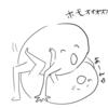 先週電子書籍化されて気になったBL漫画をピックアップする-17/02/19~02/25-