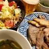 【月曜断食:7週-49日目】最後の晩餐。あたい明日から本気出す