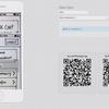 アプリ企画で役立つ。スマホ上で動くワイヤーフレーム/モックアップ作成ツールのまとめ