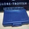 【買い逃した雑誌の付録をGET】グローブ・トロッター120周年記念特製ミニ・トラベルケース