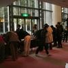「みんなの手でつくろう! 障害者総合福祉法を!全関西集会」に1300人!