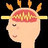 脳は複数のことを同時に処理出来ないようだ。