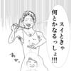 伊勢田の店