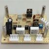別電源式SITアンプ (2)