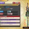 『神姫プロジェクト』神姫300人達成記念 その1 限界突破武器コレクション